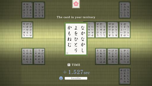 Competitive Karuta ONLINE  screenshots 3