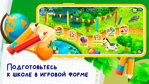 Детские развивающие игры для детей от 2 до 7 лет  screenshots 2