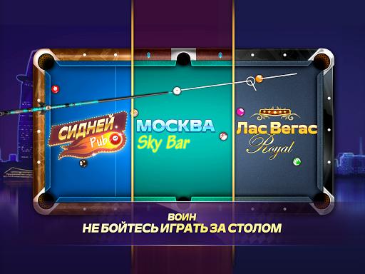 u041fu0443u043b u0411u0438u043bu044cu044fu0440u0434 ZingPlay - 8 Ball Pool Billiards apkdebit screenshots 14