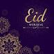 Eid Mubarak Eid al-Fitr Greeting Crads
