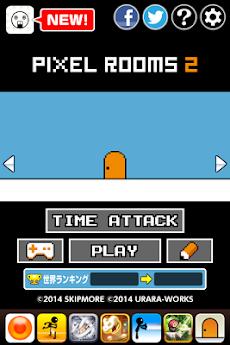 脱出ゲーム ピクセルルーム2のおすすめ画像4