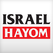 Israel Hayom in English: Breaking News from Israel