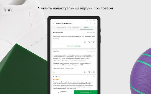 ROZETKA u2014 Online marketplace in Ukraine android2mod screenshots 14