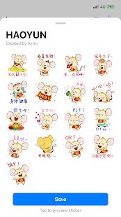 HaoYun Shu CNY Stickers