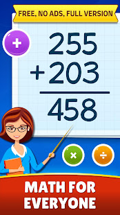 Math Games - Addition, Subtraction, Multiplication