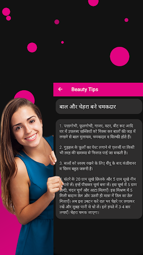 Expert Beauty Tips Homemade Beauty Tips Download Apk Free For Android Apktume Com