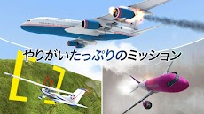 Take Off The Flight Simulatorのおすすめ画像2
