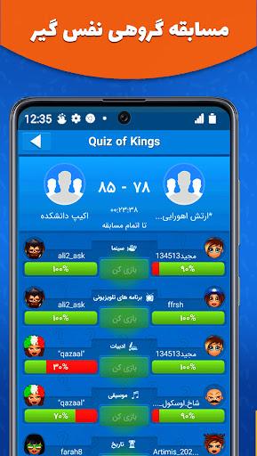 Quiz Of Kings apkpoly screenshots 17