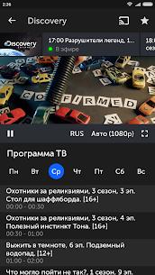 Mediabay 4