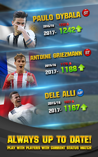 Total Football 2016/2017 Screenshot