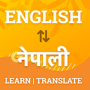 English to Nepali Dictionary & Nepali Translator