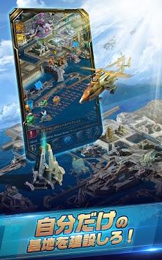 戦艦ファイナルのおすすめ画像1