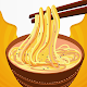Chinese Food Center 2021 - Food Court Super Chef para PC Windows