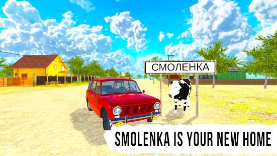 Driving Simulator: Russian Village & Online screenshots 1