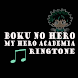 Boku No Hero Ringtone - Androidアプリ