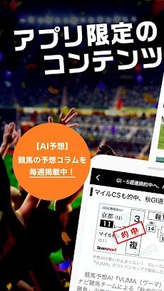 スポーツナビ‐野球/サッカー/ゴルフなど速報、ニュースが満載のおすすめ画像2