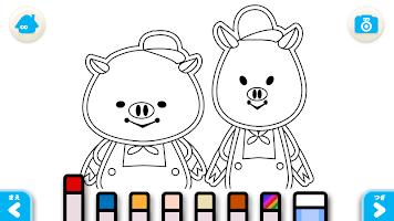 Three Little Pigs (FREE)