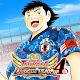 Captain Tsubasa (Holly e Benji): Dream Team per PC Windows