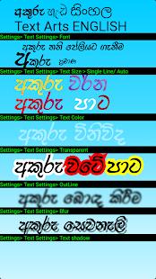 Photo Editor Sinhala 4.56 Screenshots 2