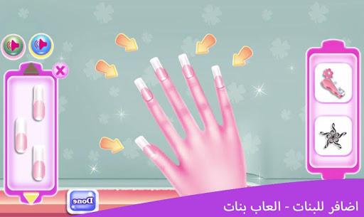 Nails for girls - girls games  screenshots 8