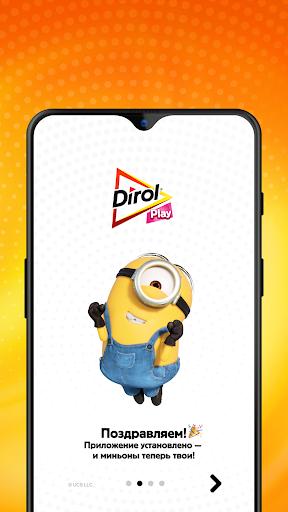 Dirol Play 1.7.2 screenshots 1