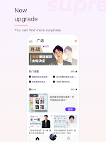 screenshot of SupreFans