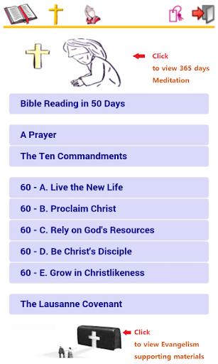Biblesmith - Azeri (Northern) For PC Windows (7, 8, 10, 10X) & Mac Computer Image Number- 7
