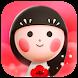 KonMari Spark Joy! Android
