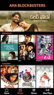 Aha Premium v2.0.10 MOD APK – 100% Telugu Web Series and Movies 5