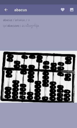 Eng-Myan Dictionary  screenshots 3