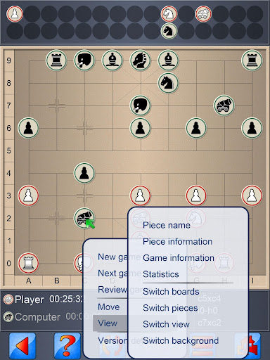 Chinese Chess V+, solo and multiplayer Xiangqi 5.25.68 screenshots 20