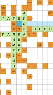 Сканворд.ру журнал: сканворды 5