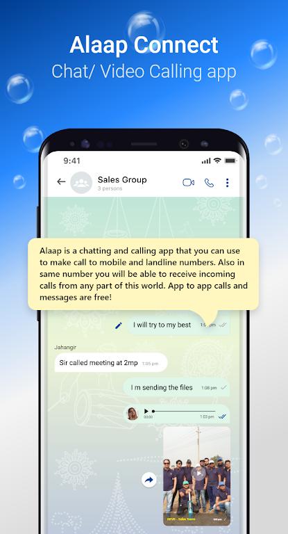 Alaap - BTCL Calling App poster 3
