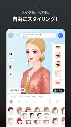 スタイリット‐ファッションコーデゲームのおすすめ画像5
