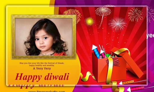 Diwali Photo Frames screenshots 2