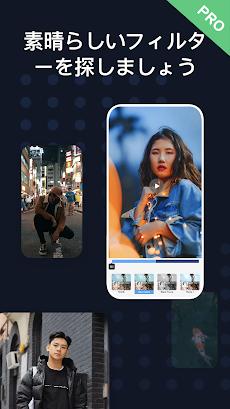 Filmr動画&画像編集アプリ:フィルターやトランジションのおすすめ画像2