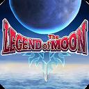 Leggenda della luna