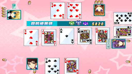 CuteGirlish TexasHold'em Poker  screenshots 1