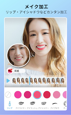 YouCam Video :動画用メイク加工・髪色チェンジのおすすめ画像1