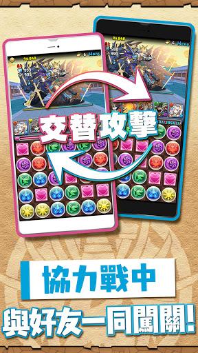 Puzzle & Dragons(u9f8du65cfu62fcu5716)  screenshots 13