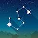ほしのかたち - 星と星座のパズル - Androidアプリ
