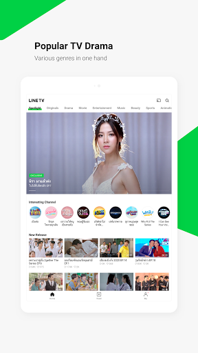 LINE TV 1.1.1 Screenshots 9