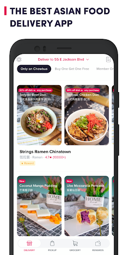 Chowbus: Asian Food Delivery 5.0.7 screenshots 2