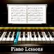 最高のピアノレッスン - Androidアプリ