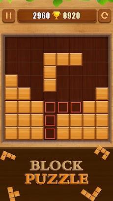 木ブロックパズル古典 ゲームのおすすめ画像1
