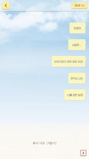 uc9dduc0acub791 uad00ucc30uc77cuae30 3.1 screenshots 8