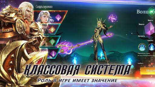 Angels Realm: u0444u044du043du0442u0435u0437u0438 MMORPG v1.0.7 screenshots 17