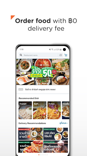 Wongnai: Restaurants & Reviews apktram screenshots 3