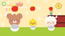 幼児学習ゲーム(形、大きさ、色) - Kid Gameのおすすめ画像4