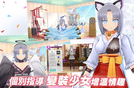 Mod Game 忍者大師 閃亂神樂 NEW LINK for Android